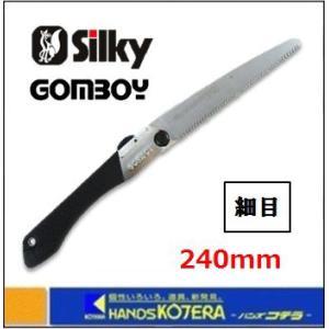 【Silky シルキー】ゴムボーイ 細目 240mm 本体 〔290-24〕|handskotera