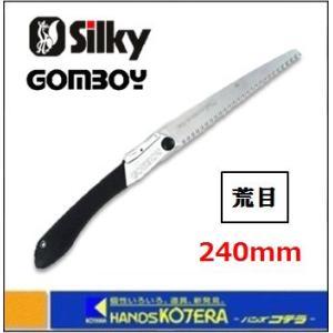 【Silky シルキー】ゴムボーイ 荒目 240mm 本体 〔294-24〕|handskotera