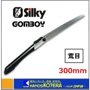 【Silky シルキー】ゴムボーイ 荒目 300mm 本体 〔294-30〕|handskotera
