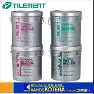 【代引き不可】【(株)タイルメント】 TILEMENT タイル用接着剤 EPS-20 ソフト 20kgセット|handskotera