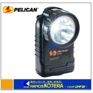 【PELICAN ペリカン】 3715 LEDフラッシュライト 黒 3715LEDBK|handskotera