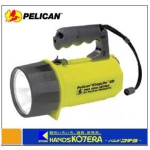 【PELICAN ペリカン】 防水 4000 キングライト ダイビングライト 4000 黄|handskotera