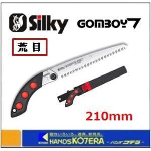 【Silky シルキー】 ゴムボーイ7(セブン)荒目 210mm 本体 〔413-21〕|handskotera