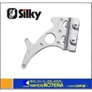 【Silky シルキー】 フックフォックス (高枝鋸全機種 共通フック) 〔425-01〕|handskotera