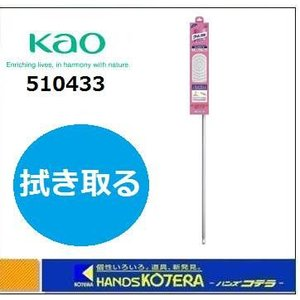 【代引き不可】【Kao 花王】クイックルワイパー業務用BP 510433