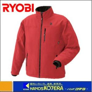 【RYOBI リョービ】充電式ヒートジャケット BHJ-RXL 赤色 本体のみ XLサイズ|handskotera
