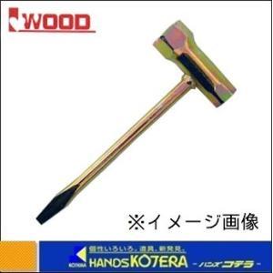 【Iwood アイウッド】 13mm・19mmレンチ+ドライバー T型レンチ 〔90530〕|handskotera