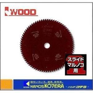 【IWOOD アイウッド】【スライドマルノコ用】『大工の仕事シリーズ』 深厚切り 165mm 〔97410〕|handskotera