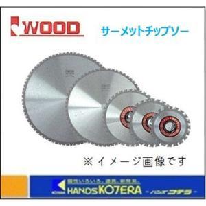 【IWOOD アイウッド】 鉄&ステンレス用 サーメットチップソー 125×1.6×30P 〔99344〕|handskotera