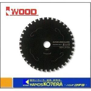 【IWOOD アイウッド】 『鉄人の刃』 スーパーハイクラス 160×1.8×38P 〔99453〕|handskotera