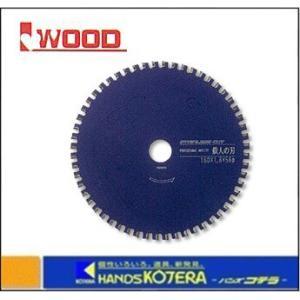 【IWOOD アイウッド】 『鉄人の刃』 ステンレスカット 125×1.6×42P 〔99472〕|handskotera