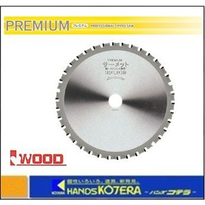 【IWOOD アイウッド】PREMIUM(プレミアム) サーメット 160×1.8×34P 〔99502〕|handskotera