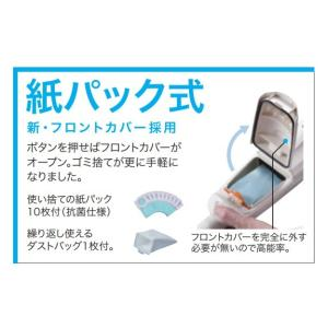 【makita マキタ】純正部品 紙パック式充電式クリーナー用 抗菌紙パック10枚入り A-48511|handskotera|03