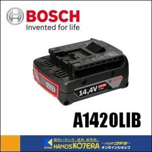 【BOSCH  ボッシュ】純正部品 14.4Vリチウムイオンバッテリー A1420LIB 2.0Ah|handskotera
