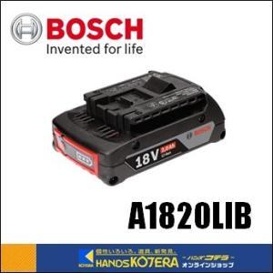 【BOSCH  ボッシュ】純正部品 18Vリチウムイオンバッテリー A1820LIB 2.0Ah|handskotera