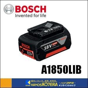 【BOSCH  ボッシュ】純正部品 18Vリチウムイオンバッテリー A1850LIB 5.0Ah|handskotera