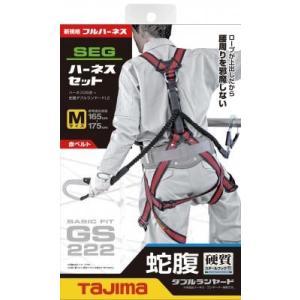 【Tajima タジマ】ハーネスGS 蛇腹 ダブルL2セット ライン黒 Mサイズ A1GSMJR-WL2BK|handskotera|03
