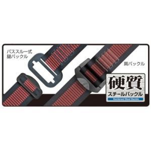 【Tajima タジマ】ハーネスGS 蛇腹 ダブルL2セット ライン黒 Mサイズ A1GSMJR-WL2BK|handskotera|07