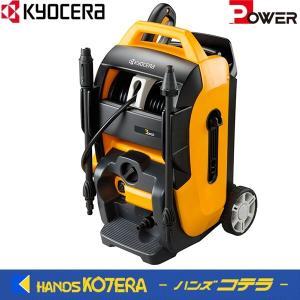 【期間限定特価!!】【RYOBI リョービ】高圧洗浄機 AJP-2100GQ (60Hz) 吐出圧力:7.5Mpa (農道具・田植)