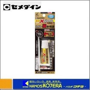 【セメダイン】スーパーXハイパーワイド AX-175 P-10ml |handskotera