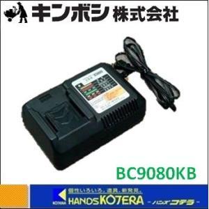 【キンボシ ゴールデンスター】ECO MOWER エコモ ECO-3000/2800用リチウムイオン充電器 BC9080KB|handskotera