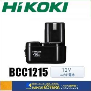 【HiKOKI 工機ホールディングス】ニカド電池 BCC1215 12V 1.5Ah [コードNo. 0033-3155]|handskotera