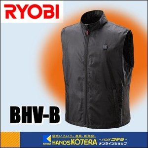 【RYOBI リョービ】 充電式ヒートベスト BHV-B 黒色 本体のみ|handskotera