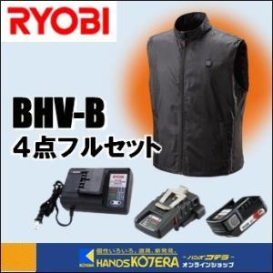 【RYOBI リョービ】 充電式ヒートベスト BHV-B 黒色 電池・電池パック用アダプター・充電器セット|handskotera