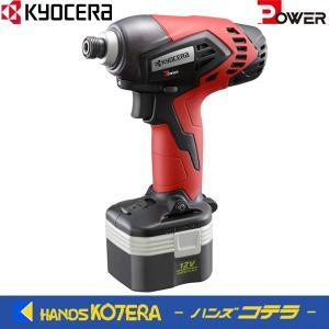 【RYOBI リョービ】 充電式インパクトドライバ BID-1250 最大締付トルク133N・m|handskotera