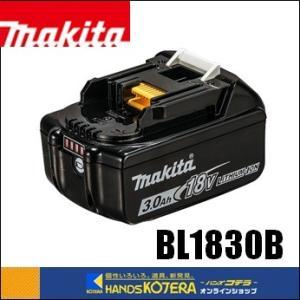 【在庫あり】【makita マキタ】 純正部品 18Vバッテリー BL1830B 3.0Ah [A-60442]|handskotera