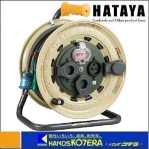 【HATAYA ハタヤ】サンタイガーレインボーリール 単相100V 30m アース・ブレーカー付 BX-301K|handskotera
