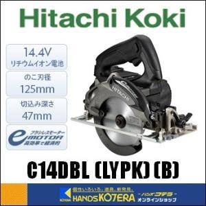 【HiKOKI 工機ホールディングス】14.4V コードレス丸のこ C14DBL(LYPK)(B) チップソー付 6.0Ah蓄電池+充電器+ケース付 ブラック|handskotera
