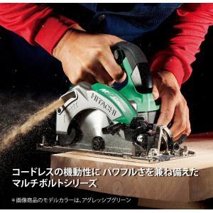 【メーカー欠品中・次回11月中旬】【HiKOKI 工機】165mmコードレス丸のこ マルチボルト(36V) C3606DA(2XPB) ブラック 蓄電池2個+充電器+ケース付|handskotera|03