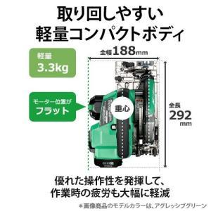 【メーカー欠品中・次回11月中旬】【HiKOKI 工機】165mmコードレス丸のこ マルチボルト(36V) C3606DA(2XPB) ブラック 蓄電池2個+充電器+ケース付|handskotera|06
