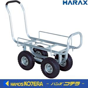 【代引き不可】【個人様宅配送不可】【HARAX ハラックス】愛菜号 アルミ製 ハウスカー ノーパンクタイヤ(3.50-4A) CH-1000NA|handskotera