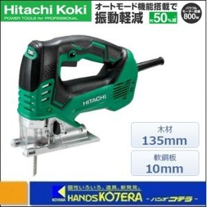 【HITACHI 日立工機】 電子ジグソー CJ160V ケース付 単相100V|handskotera