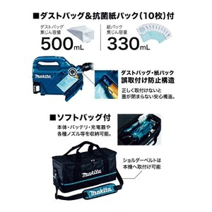 【makita マキタ】10.8V充電式クリーナー(紙パック式)CL121DZ 本体のみ 伸縮ホース/肩掛 ソフトバッグ付(バッテリ・充電器別売)|handskotera|12