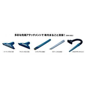 【makita マキタ】10.8V充電式クリーナー(紙パック式)CL121DZ 本体のみ 伸縮ホース/肩掛 ソフトバッグ付(バッテリ・充電器別売)|handskotera|03