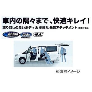 【makita マキタ】10.8V充電式クリーナー(紙パック式)CL121DZ 本体のみ 伸縮ホース/肩掛 ソフトバッグ付(バッテリ・充電器別売)|handskotera|04