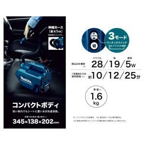 【makita マキタ】10.8V充電式クリーナー(紙パック式)CL121DZ 本体のみ 伸縮ホース/肩掛 ソフトバッグ付(バッテリ・充電器別売)|handskotera|05