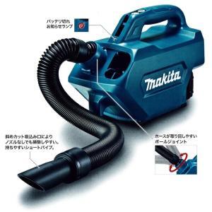 【makita マキタ】10.8V充電式クリーナー(紙パック式)CL121DZ 本体のみ 伸縮ホース/肩掛 ソフトバッグ付(バッテリ・充電器別売)|handskotera|06