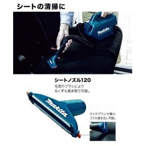 【makita マキタ】10.8V充電式クリーナー(紙パック式)CL121DZ 本体のみ 伸縮ホース/肩掛 ソフトバッグ付(バッテリ・充電器別売)|handskotera|07
