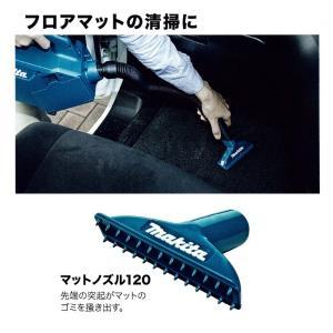 【makita マキタ】10.8V充電式クリーナー(紙パック式)CL121DZ 本体のみ 伸縮ホース/肩掛 ソフトバッグ付(バッテリ・充電器別売)|handskotera|08