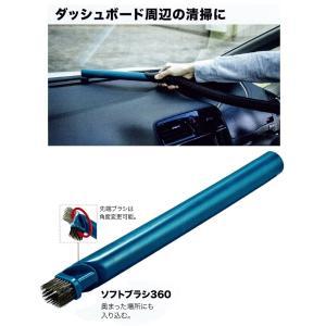 【makita マキタ】10.8V充電式クリーナー(紙パック式)CL121DZ 本体のみ 伸縮ホース/肩掛 ソフトバッグ付(バッテリ・充電器別売)|handskotera|09