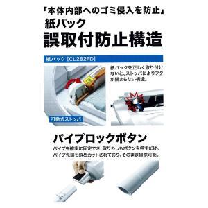 【makita マキタ】18V充電式クリーナー(紙パック式)CL282FDFCW ワンタッチスイッチ+ロック付サイクロン 3.0Ahバッテリ+充電器付|handskotera|08