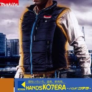 【在庫限り特価!】【makita マキタ】【2015年モデル】充電式暖房ベストのみ CV200DZ ...