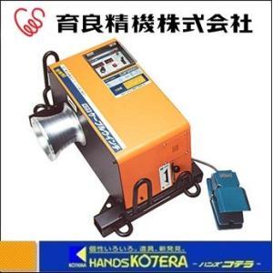【代引き不可】【IKURA 育良精機】 ケーブル入線用ウインチ デジタル表示防音型 CW-1500D|handskotera