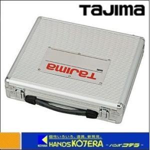 【Tajima タジマ】CV線ストリッパー ムキソケ 9種用ケースのみ DK-MS9CA|handskotera