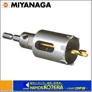 ミヤナガ MIYANAGA DLコア充電 DLC38JD 刃先径:38mm|handskotera