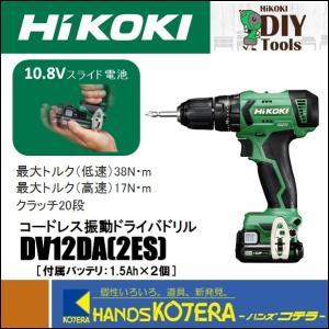 【当店はHiKOKI正規販売店です】  《特長》 ◎10.8Vスライドバッテリー式 ◎1充電当たりの...